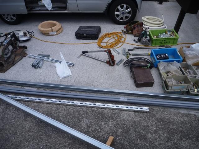 材料や工具