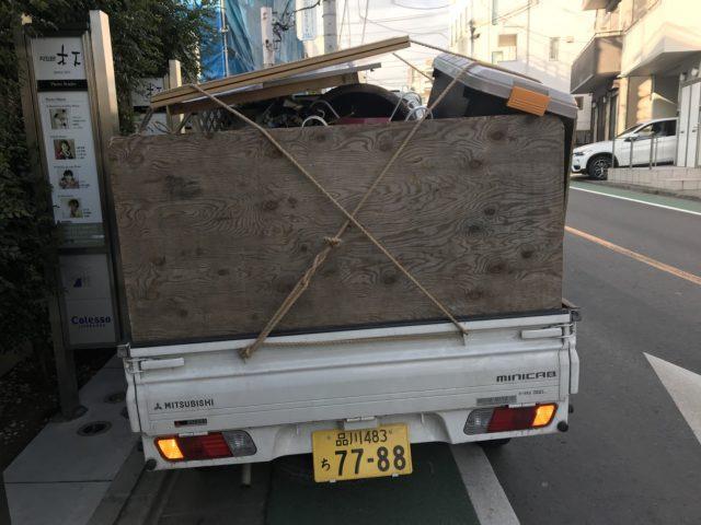 軽トラック満載