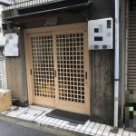 豊島区の居酒屋さんから業務用焼き機の回収