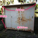 多摩市で物置と残置物の解体処分